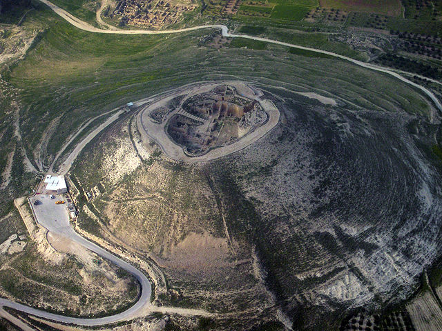 Herodium, Trivia, Ten Random Facts, Mountain, Place, Middle East, Bible, Aerial, King Herod